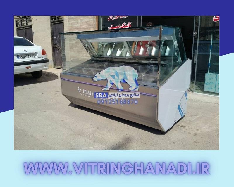 تاپینگ بستنی - ویترین قنادی